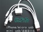 批发多功能数据线 移动电源专用 一拖四转接线USB手机充电线