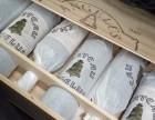 东莞专业回收拉菲红酒/回收15年茅台回收飞天