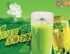 蜜雪冰城加盟店分布图/蜜雪冰城奶茶加盟费