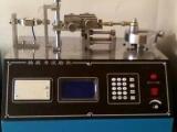 插拔力试验机/手机滑盖测试试验机