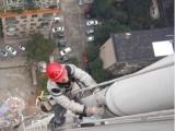 娄底高空作业 外墙排险检修 防水 亮化 水电管道 安装维修等