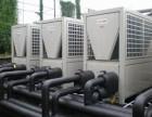 中山南区中央空调回收 二手中央空调回收 溴化锂空调回收