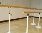 成人舞蹈把杆定制 练舞必备水曲柳木舞蹈把杆