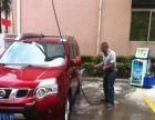 扬子洗车机加盟 自助洗车机