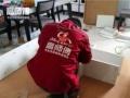 长沙专业衣柜 高低床 餐桌餐椅安装 电视茶几安装
