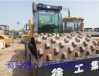 供应20吨凸块震动压路机全国包运费