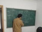 超级名师,辅导专家(高中数学)