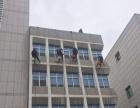 外墙清洗、招牌清洗、高空作业——博鑫保洁值得信赖