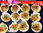 重庆学习烧烤 特色烧烤培训 哪里可以学烧烤 夜宵大排档送小吃