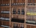 澳之堡葡萄酒业 澳之堡葡萄酒业诚邀加盟