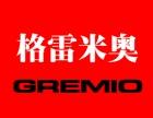 发热地板品牌 佛山格雷米奥科技有限公司