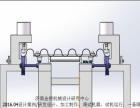 济南金桥机械制图Solidworks培训中心