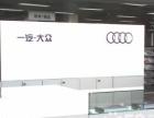 各品牌汽车团购 分期零首付手续简单