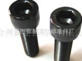 【企业集采】厂家供应碳钢8.8级 M8×25内六角螺
