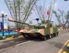 军事展模型现货出租租赁坦克展览暖场租赁出售