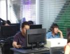 石狮电脑培训 电商网店 美工设计师 淘宝运营 学会为止