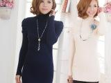 特价女装秋冬修身显瘦高反领纯色中长款泡泡袖长袖套头毛衣打底衫