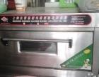 燃气烤箱低价处理99新的