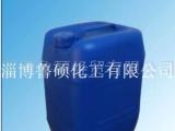 厂家供应液体48%氢氧化钾