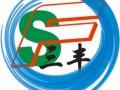 宁波物流公司 宁波货运公司 宁波运输公司