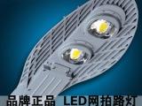 60瓦led路灯 太阳能路灯 led灯 高防水 厂家直销道路灯