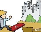 惠州户口怎么迁入,需要什么资料