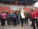 北京多日游北京一日游北京跟团游