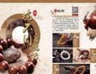 **天然海柳美女雕件缘之源正宗佛珠收藏