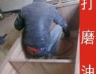 红木家具 实木家具 欧式家具 地板木门维修