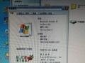 出售一台2手电脑。价格便宜。整套带键盘鼠标