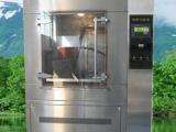 淋雨试验箱,IP防护等级试验设备