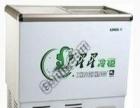专业收冰柜冰箱、空调家电、酒店物品、各种旧货、各种