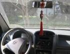 昌河福瑞达2008款 1.1 手动 平板弹簧标准型 昌河面包车低