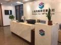 上海专业私募基金股权法律意见书及律师服务