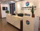 长宁法律援助律师离婚纠纷免费法律咨询离婚事务处理律师事务所