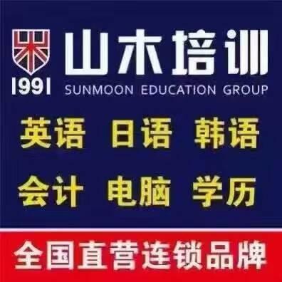 大厂提升学历,北外学历,学信网可查,国家承认
