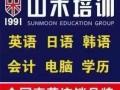 大厂六合桥北学英语哪里好,当然是山木培训!循环听课,学会为止