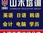 新街口学英语,全面提升英语听说读写,小班授课,中外教结合
