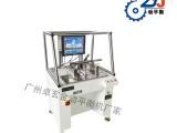 自动定位动平衡机