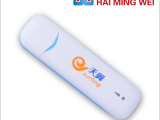 海铭威电信3G无线上网卡 卡托 usb接口 厂家直销 保质供应