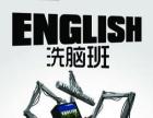 英语日语韩语法语德语培训出国留学