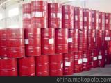 【吉安市抗磨液压油】、美孚液压油型号、美孚46号抗磨液压油、