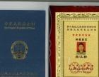余江饶高国学传统文化咨询服务部