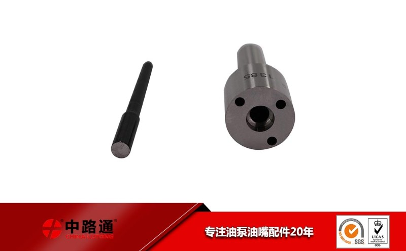 供应柴油车喷油嘴DN0SD292 工程机械配件厂家批发