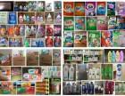 洗衣液厂家招商加盟