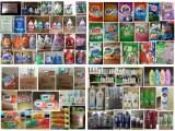 洗衣液厂家批发招商加盟