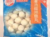 海欣福州鱼丸 速冻 营养丸子 手工 煲汤 涮锅必备5斤*袋保证质