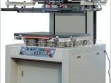 印刷设备 > 丝印机