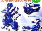 太阳能三合一玩具 组装变形机器人蝎子坦克