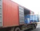 全国零担整车 全国托运 仓储中转 全国货物运输